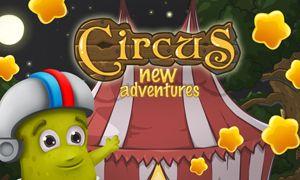 Цирк. Новые приключения